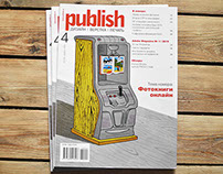 Publish magazine cover