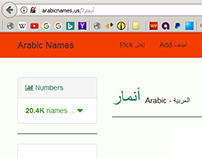 Arabic Names.us