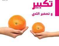 3 social media campaign