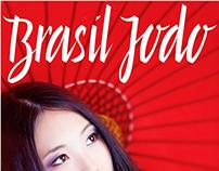 Lettering for Brasil Jodo