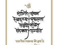 Diwali Traditional-Calligraphy Greetings...