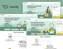 Packfly