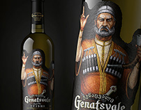 "Georgian wine ""Genatsvale"""