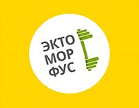 Логотип, концепция и дизайн сайта Эктоморфус