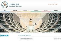 Shanghai Institute website interface design framework