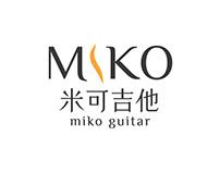 Miko Guitar   米可吉他