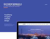 官网设计web
