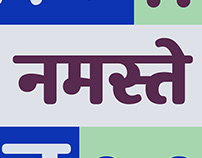 Devanagari Display Typeface