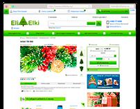 Дизайн сайта Eli Elki