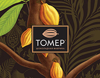 Tomer chocolate factory
