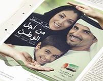 ADRPBF -  Campaign
