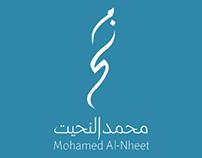 Mohamed Al-Nheet