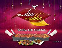 SKS Eid-ul-Adha Special 2015 (Hum Sitaray)