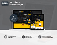 Landing page ExportScrap