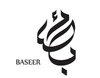 Baseer