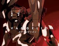 Evangelion poster - エヴァンゲリオン