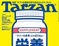 Tarzan Magazine No.678