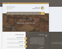 Dr.Talha Law Firm Web Design/Development