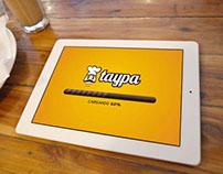 Diseño de App Taypa