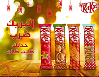 Kit Kat Unofficial Ramadan Social Media Campaign