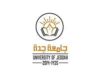 University Of Jeddah . LOGO-4