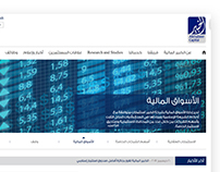 alkhabeer Website