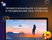 Landing page advertising promotion