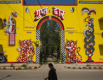 Letters to Lodhi Mural. New Delhi. St+art India