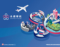 中華航空企業社會責任報告書 | China Airlines CSR Design