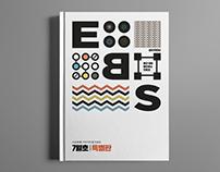 EBS Workbook