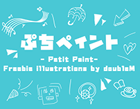 Freebie illustrations | ぷちペイント-petit paint-