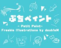 Freebie illustrations | ぷちペイント-petit paint-