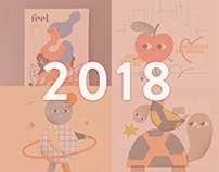 2018: a pile of illustrations