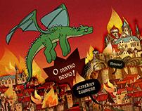Classic slavic dragon tale - retold