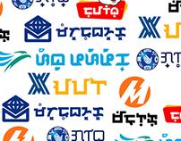 Baybayin Logo Mockups 2015 (Part 1)