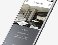 Sovremennik. Mobile First Website Design.