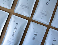 Kettl Japanese Tea Packaging