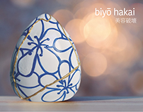 Biyo Hakai