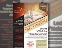 Lechu Vneclha Ad 1