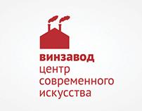 Афиши для выставки конструктивизма на Винзаводе