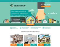 Дизайн сайта и адаптива для агрегатора недвижимости