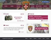 Волонтерский проект, для помощи бойцам 51 бригады