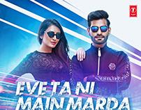 Eve Ta Ni Mai Marda - Poster Design (Mr Jai's)