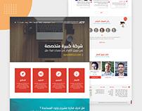موقع شركة ATP لخدمات تصميم وتطوير الويب وتطبيقات الجوال
