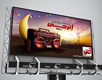 NRJ Ramadan Billboard