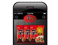 WeChat Business Account UI