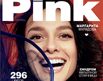 PINK magazine September 2018 cover story