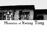 Memories of Kwung Tong - A stall of memories