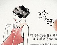 Chow Tai Fook promo illustarations 2014-2015