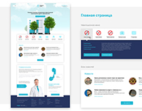Сайт «Здоровье Нации»
